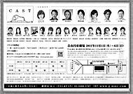 Hoshi_fin802